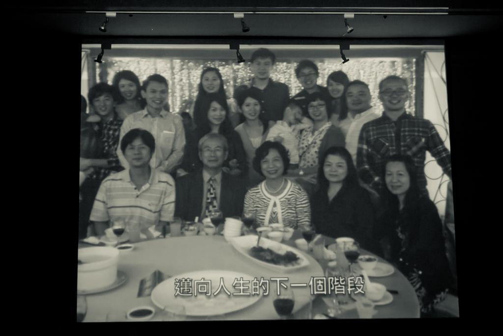 台中僑園飯店 文定午宴027