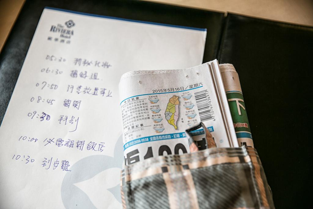 台北仁愛 上海鄉村餐廳 定結午宴001