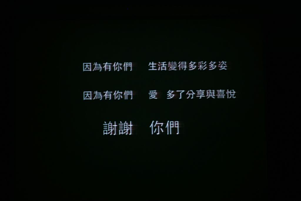 台北仁愛 上海鄉村餐廳 定結午宴100