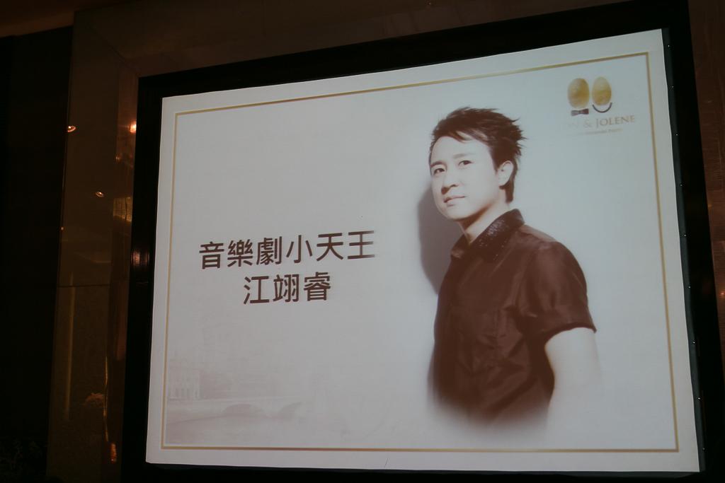台北君悅酒店 天母禮拜堂證婚 晚宴134