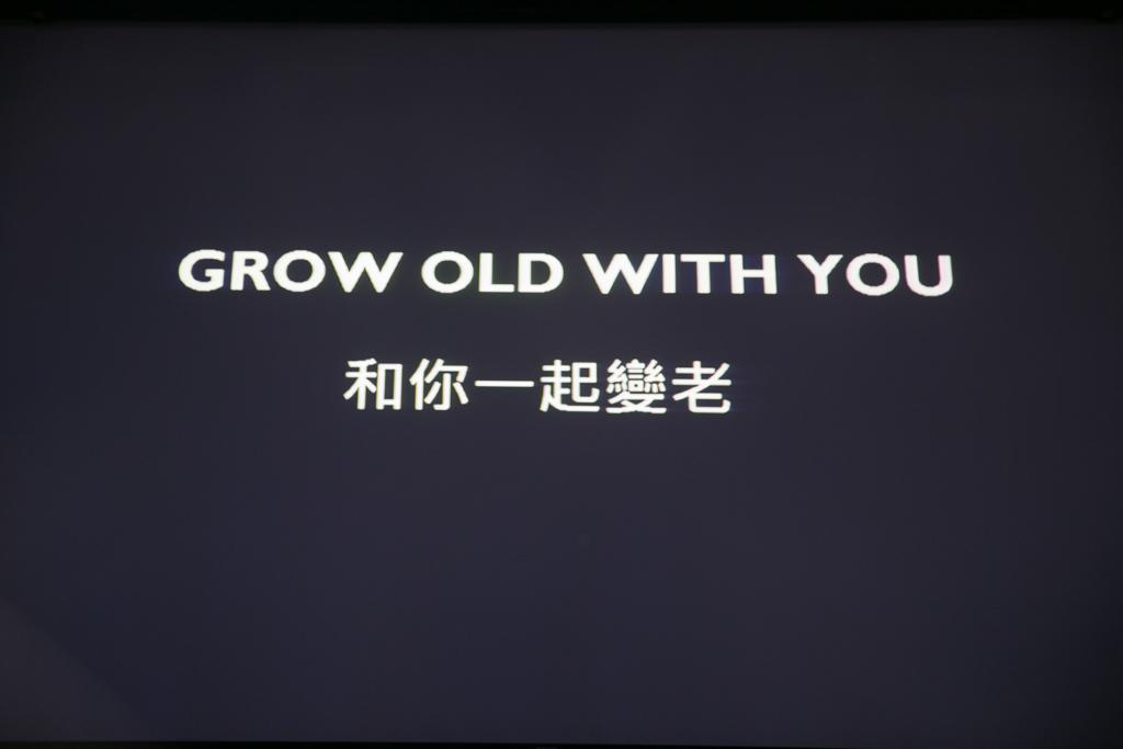 台北彭園 晚宴028