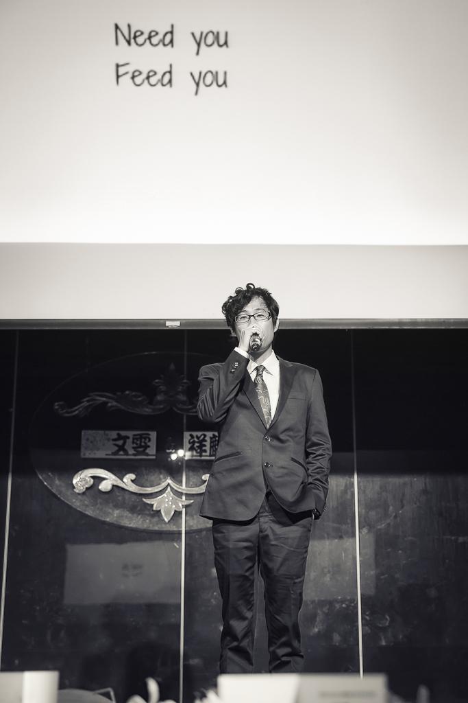 台北彭園 晚宴029