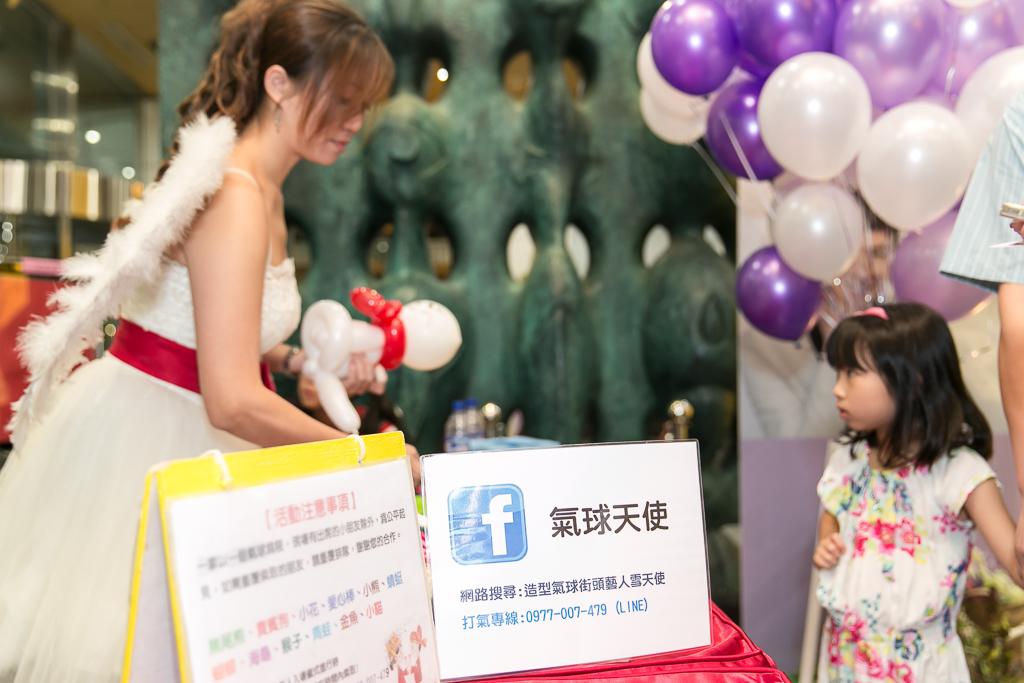 台北徐州路2號會館 定結晚宴087