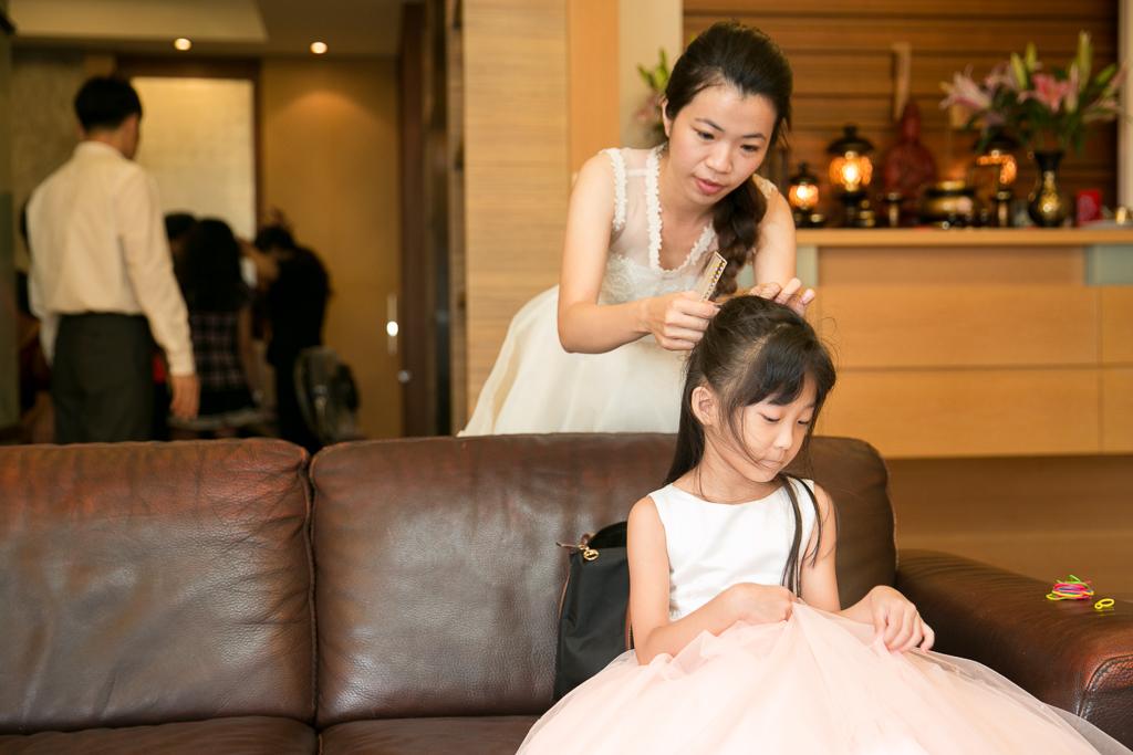 台北晶華酒店 結婚午宴008
