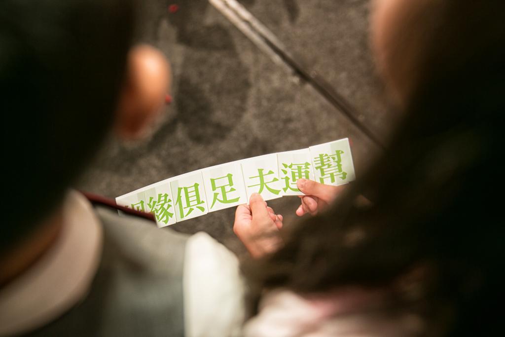 台北晶華酒店 結婚午宴117