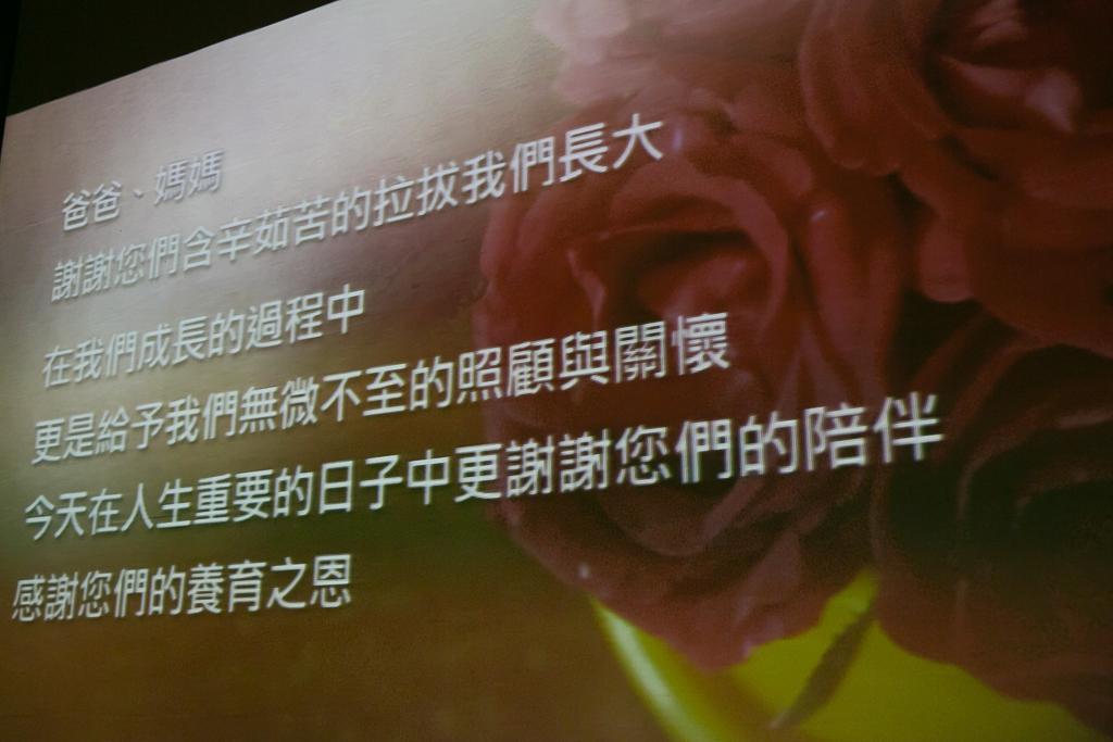 台北豪園飯店 結婚午宴073