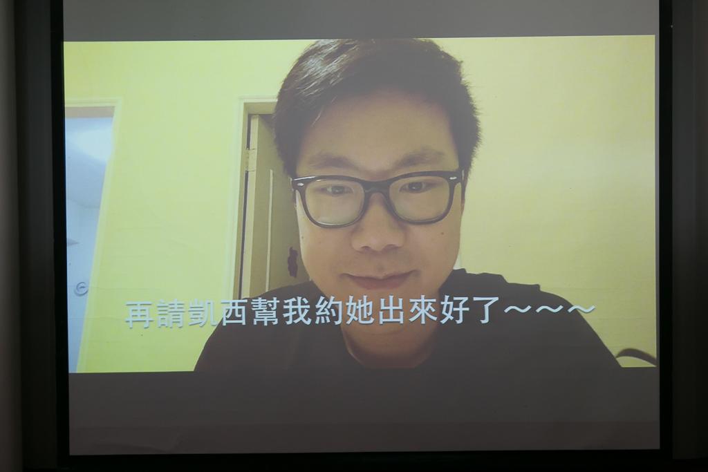台北青青食尚會館 定結證婚午宴112