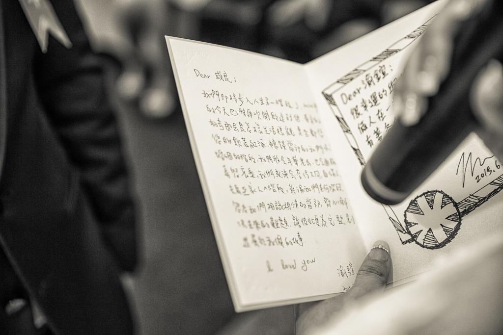 台北青青食尚會館  迎娶證婚晚宴071