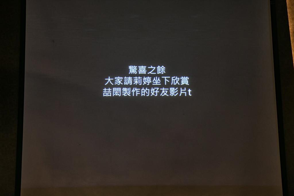 093-KATY縮